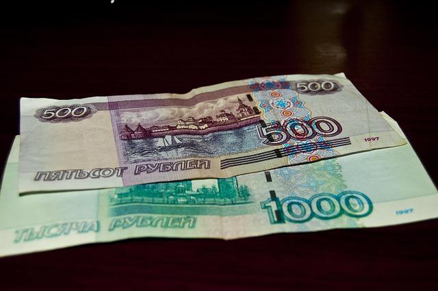 2 bankovky – 1500 rublů